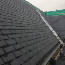 Imag showing completed roof works