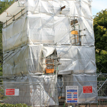 Image showing the scaffold around the Pinnacle
