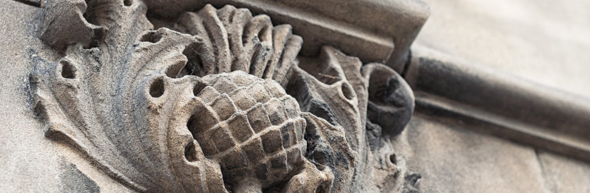 Close up image of carved stonework